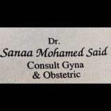 دكتورة سناء  محمد سعيد امراض نساء وتوليد في الجيزة الدقي