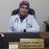 دكتورة شيماء عفيفي باطنة في الجيزة الشيخ زايد
