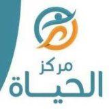 دكتورة سها سامى عبد العزيز - Soha Sami Abd El Aziz طب تقويمي في القاهرة شبرا
