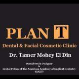 دكتور تامر محي الدين Plan-T اسنان في القاهرة المقطم