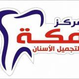 دكتور طارق محمد تاج اسنان في الاسكندرية سيدي بشر