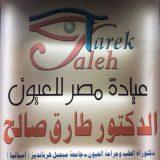 دكتور طارق  صالح تاهيل بصري في الجيزة المهندسين