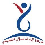 دكتور يوسف حسني علاج طبيعي بالغين في القاهرة مصر الجديدة