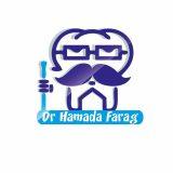 دكتور حماده فرج الخولي اسنان في الجيزة فيصل