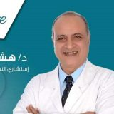 دكتور هشام مرسي امراض نساء وتوليد في القاهرة مدينتي