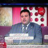 دكتور إسلام العزب اصابات ملاعب في الجيزة المهندسين