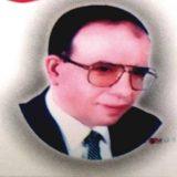 دكتور محمود فوزي الجندي باطنة في الدقهلية المنصورة