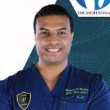 دكتور مهند  العقباوي اسنان في القاهرة المعادي