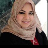 دكتورة نسرين عصام الدين باطنة في الدقهلية المنصورة