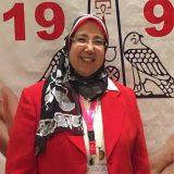 دكتورة نيفين نبيل امراض دم في القاهرة مدينة نصر