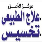 دكتور رضا قطب اصابات ملاعب في القاهرة مدينة نصر