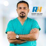 دكتور رامي حلمي جراحة سمنة ومناظير في القاهرة مدينة نصر
