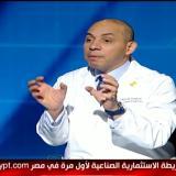 دكتور سيد الاخرس نساء وتوليد في القاهرة غمره