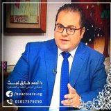 دكتور أحمد طارق غيث قلب في امبابة الجيزة